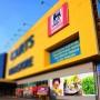 Lokasi Super Indo Daerah Kota Harapan Indah Bekasi