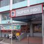 Supermarket Super Indo Cinere Jaksel