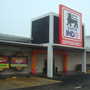 Supermarket Daerah Ciputat