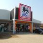 Lokasi Super Indo daerah Jaka Sampurna Bekasi