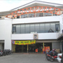 Lokasi Super Indo daerah Kopo Bandung