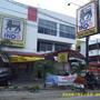Swalayan Super Indo Kosambi Jakarta Barat