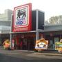 Lokasi Super Indo daerah Muhamad Ramdan Bandung