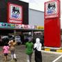 Lokasi Super Indo daerah Subang Jaya Sukabumi