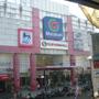 Lokasi Super Indo daerah Sukabumi